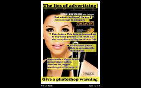 image revealing advertisements wednesday 19 2010