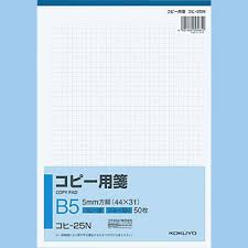 5mm Graph Paper Note Paper For Copying