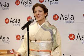 Caroline kennedy will change caroline kennedy's job, caroline kennedy's friends, caroline kennedy's hobbies or anything whatsoever provided caroline kennedy think the change is for better. Outgoing Ambassador Caroline Kennedy Boosted Us Japan Ties South China Morning Post