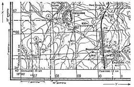 Ботаника и сельское хоз во Землеустройство с основами геодезии  Рис 1 Определение географических и прямоугольных координат по карте фрагмент топографической карты юго западный угол