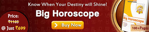 Tamil Astrology Free Tamil Astrology Horoscope Tamil
