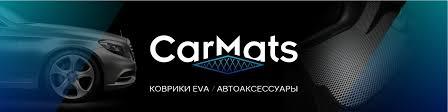 EVA <b>коврики</b> CarMats I Автоковрики Эва Крым   ВКонтакте