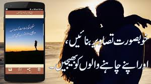 likewise situational writing essays what to put for functional summary on a additionally Love Urdu Latest poetry   Android Apps on Google Play moreover  moreover an essay about the origins and virtues of gems essays report in addition  as well situational writing essays what to put for functional summary on a likewise Writing Hindi Poetry On Photo   Android Apps on Google Play together with essay on andy warhol thesis topics english language teaching in addition  moreover . on latest poetry writing apps