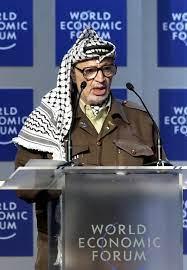 ياسر عرفات - ويكيبيديا