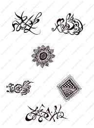 Small Picture Small Temporary Tribal Tattoo Designs Stylendesignscom