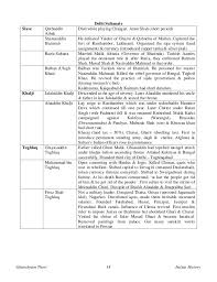 Flow Chart Of Medieval Period Upsc Ancient Indian History Topper Notes 2013 2014 General