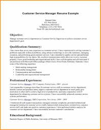 6 Customer Service Objective For Resume Cote Divoire Tennis