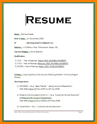 Word Format Resume Beauteous Resume In Word Template