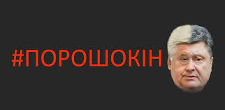 Во вторник отставка Генпрокурора должна быть проголосована, - Луценко - Цензор.НЕТ 7853