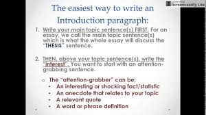 how to write a intro paragraph for an essay how to write an essay introduction paragraph youtube