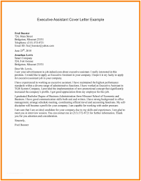 Administrative Assistant Cover Letter Samples 2017 Example Cover