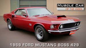 Muscle Car Of The Week Episode #123: 1969 Ford Mustang BOSS 429 ...