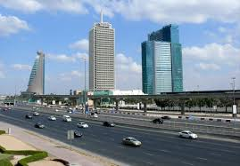 World Trade Center Dubai