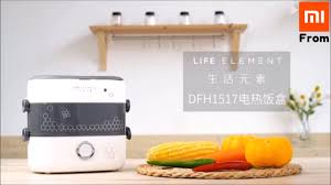 Xiaomi <b>Portable Electric Lunch</b> Box. - YouTube