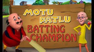 2018 new motu patlu batting chion in hindi 2018 new s