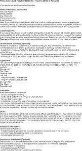 Job Application Letter Sample Teacher Job Description Design Synthesis
