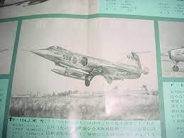 航空 自衛隊 文書 管理 規則