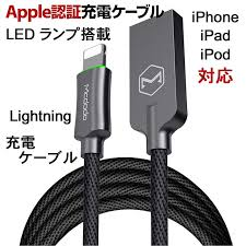 iphone lighting cable led light iphone cable charge cable 1 2m eyephone iphonex iphone8