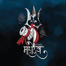 Mahakal HD Wallpapers - Top Free ...