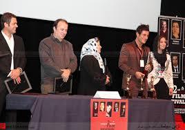 عکس زیبای محمدرضا گلزار در تورنتو جوایز محمدرضا گلزار سری نهم