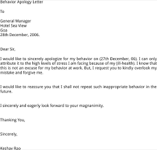 Apologize Sample Letters 5 Apology Letters For Misconduct Find Word Letters