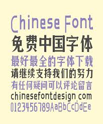 Chinese Font Design Online Zhulang Marxism Leninism Regular Script Chinese Font