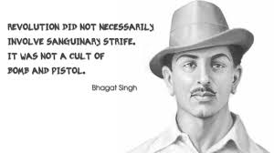 bhagat singh biography essay article short note paragraph