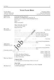 Good Resume Templates Sample Resume Template Resume Templates Good Resumes Templates 19