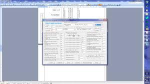 Отчёт по практике ПЗ doc По расчетным данным провода рисунка 2 2 выбираем примерный пролет между опорами Применяем три вида опор анкерные У220 1 и У220 3 и промежуточные П220 3