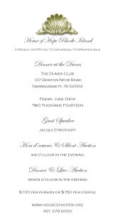 dinner at the dunes house of hope ri annual fundraising gala gala invitation