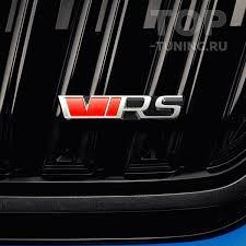 Оригинальная эмблема RS на решетку радиатора <b>Kodiaq</b>