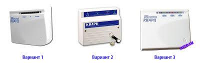Системы охранной сигнализации для квартир Кварц 1 2 3 варианты охранной сигнлизации для установки в квартире