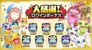Discussion O This New Login Bonus Got Datamined Might Be