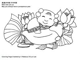 Chinese Coloring Pages - itgod.me