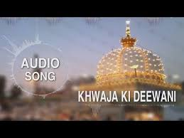 Are you see now top 10 kawwali results on the web. Neha Naaz Ka Islamic Qawwali Free Mp4 Video Download Jattmate Com