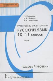 Контрольная работа математика полугодие век за класс  Контрольная работа математика 1 полугодие 21 век за 3 класс