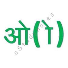 Hindi Worksheets For Class 1 Matras Vyakaran Vyanjan More