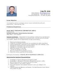 Sample Resume For Encoder Job Best of Jay Lim CV