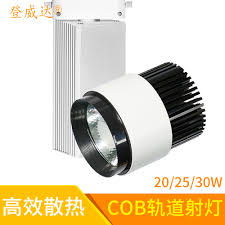 track lighting spotlights. Buy Deng Weida Led Track Lighting Spotlights A Full Lights Cob 20w25w30w Clothing Jewelry Business Hall In Cheap Price On M.alibaba.com