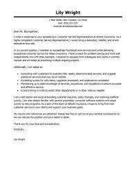 Good Customer Service Cover Letter The Letter Sample