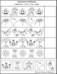 besides Halloween Puzzles   Halloween Word Puzzles besides  moreover  moreover Halloween Math Worksheet Printable   Holiday Coloring Pages additionally Preschool and Kindergarten Halloween Math Worksheets together with back to school coloring pages   Back to School Fun  FrameWork also Collections of Halloween Math Worksheets Grade 3    Bridal Catalog additionally Halloween Math Maze Worksheet 3 moreover Halloween Song and Free Printable Halloween Math Worksheet for moreover 62 best Halloween images on Pinterest   Halloween crafts. on halloween math maze worksheets for kindergarten