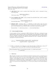 essay for me important of education