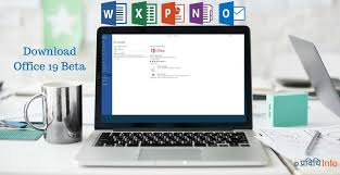 How To Download Microsoft Office 2019 Commercial Preview