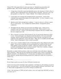 julius caesar final exam julius caesar essay choose one of the topics below to write your