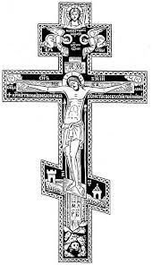 Pin by Polly Quinn on Узоры, рамки... | Orthodox cross, Eastern orthodox  church, Russian orthodox
