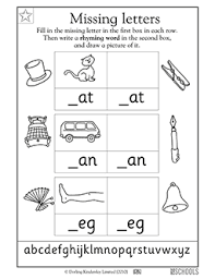 Math worksheet practice workbook kindergarten math and critical thinking worksheets the activities in this unit encompass the needs of the kindergarten curriculum: Preschool Writing Worksheets Word Lists And Activities Page 4 Of 8 Greatschools