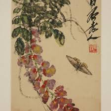 the carved brush an exhibition of watercolor paintings by qi baishi