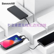<b>Внешний аккумулятор Baseus</b> Wireless Charge <b>Power</b> Bank 8000 ...