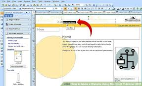 How To Make A Website Using Microsoft Publisher 2007 12 Steps