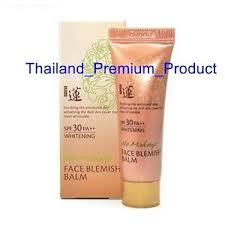 image is loading 10g welcos no makeup face blemish balm 10ml